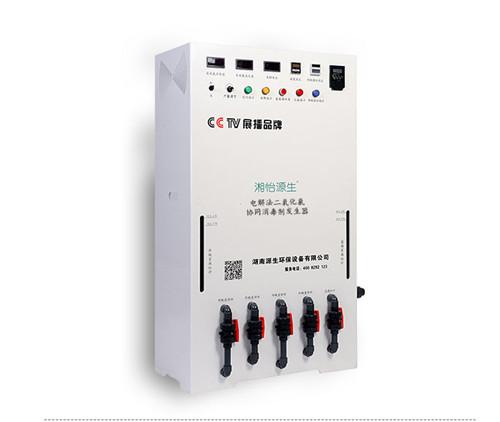专业定做二氧化氯发生器_氧化氯发生器相关-湖南源生环保设备有限公司