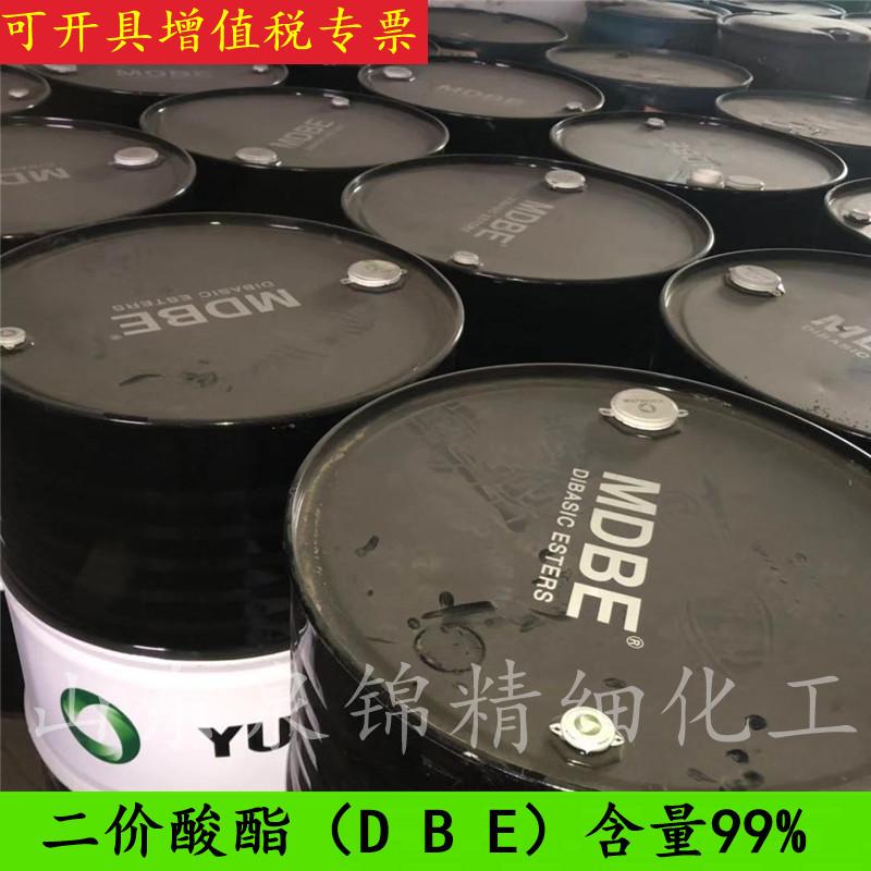 重庆DBE_羧酸-山东泉锦精细化工有限公司