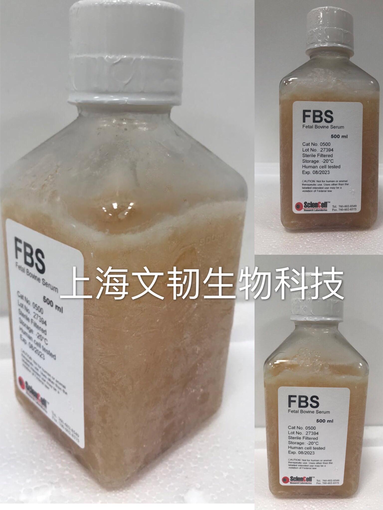 质量好胎牛血清代理_fbs胎牛血清相关-上海文韧生物科技有限公司