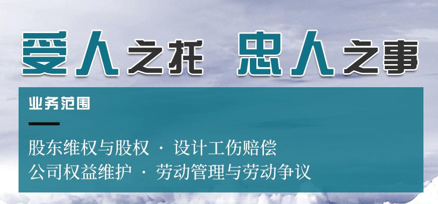 济南专业律师律所位置_法官律师假发相关-山东泰祥律师事务所