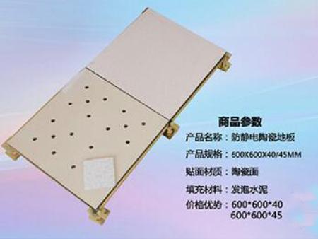 天水防静电地板价格_机房地板防静电地板相关-甘肃巨龙建筑工程有限公司