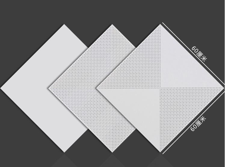 天花板安装_兰州微孔铝合金金属建材-甘肃巨龙建筑工程有限公司