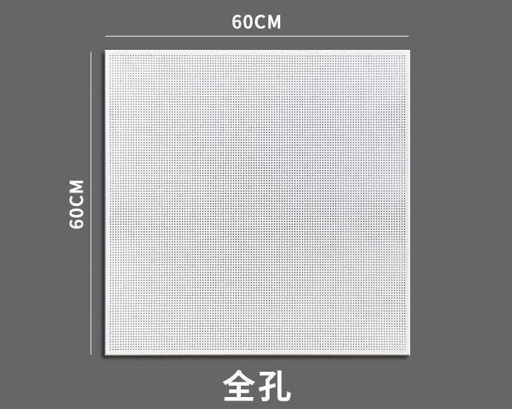 庆阳塑胶地板厂家_陇南工地施工材料地板施工-甘肃巨龙建筑工程有限公司