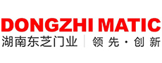 湖南东芝自动门技术工程有限公司