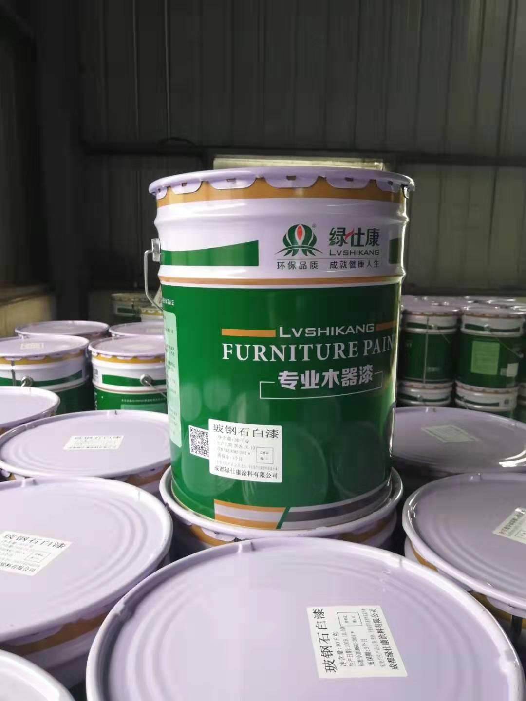 贵州家具PE白底漆_精细化学品品牌-成都绿仕康涂料有限公司