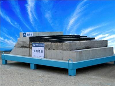 建筑质量样板间的_正规安全防护产品项目合作厂家-湖南筑邦鸿昇建筑科技有限公司