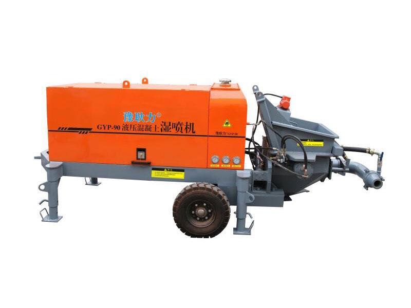河南液压湿喷机供应商_液压行业专用设备加工生产厂家