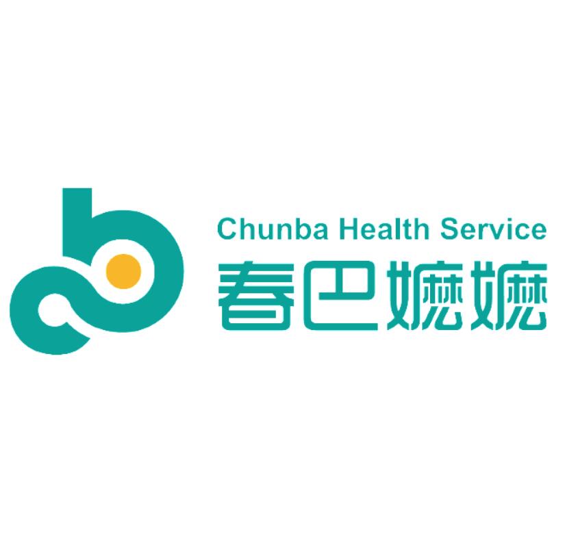 春巴(荆州)健康服务有限公司