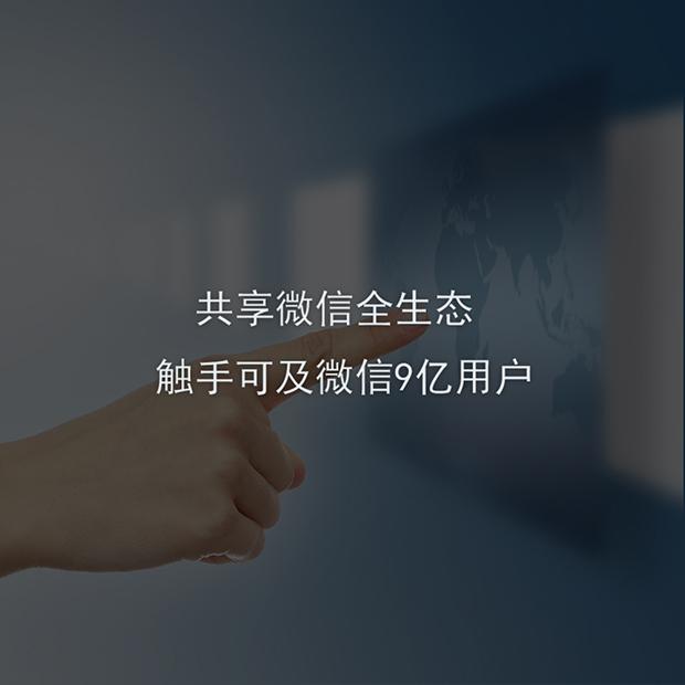 哪里有微信小程序开发服务_编程开发软件相关-深圳市星火数字传媒有限公司