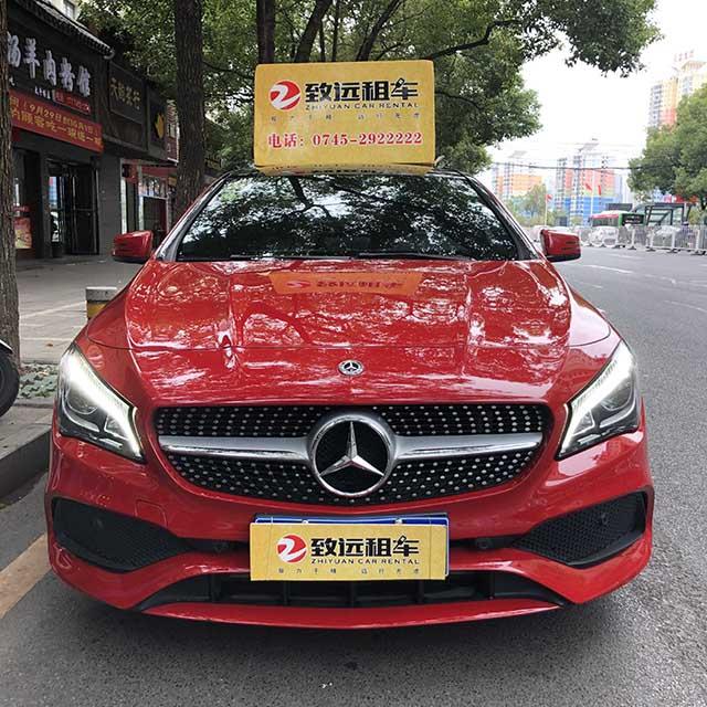 哪里可以短期租车_商务租车相关-鹤城区致远通汽车租赁行