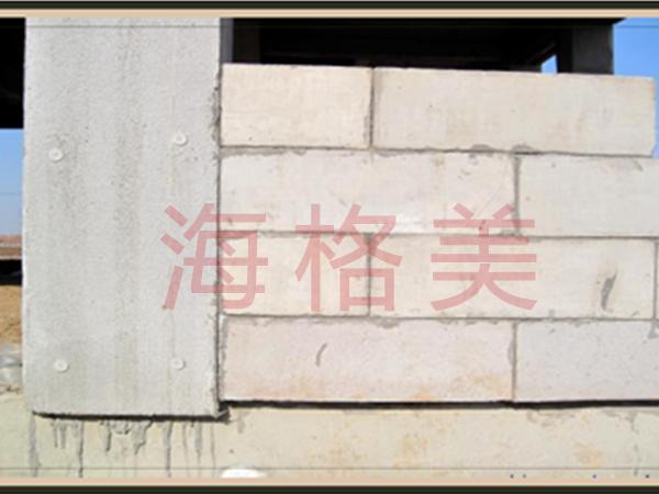 复合自保温砌块厂家电话_河北保温、隔热材料厂家直销-河南中筑建材有限公司
