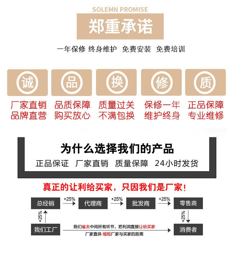 自动压接机采购_PVC线机械及行业设备采购-常州市禾昌机械有限公司
