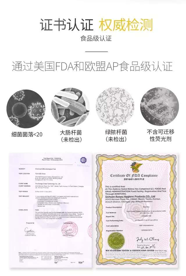 淘宝淘小铺招合伙人_分享赚钱服务项目合作加入-南京平头金计算机有限公司