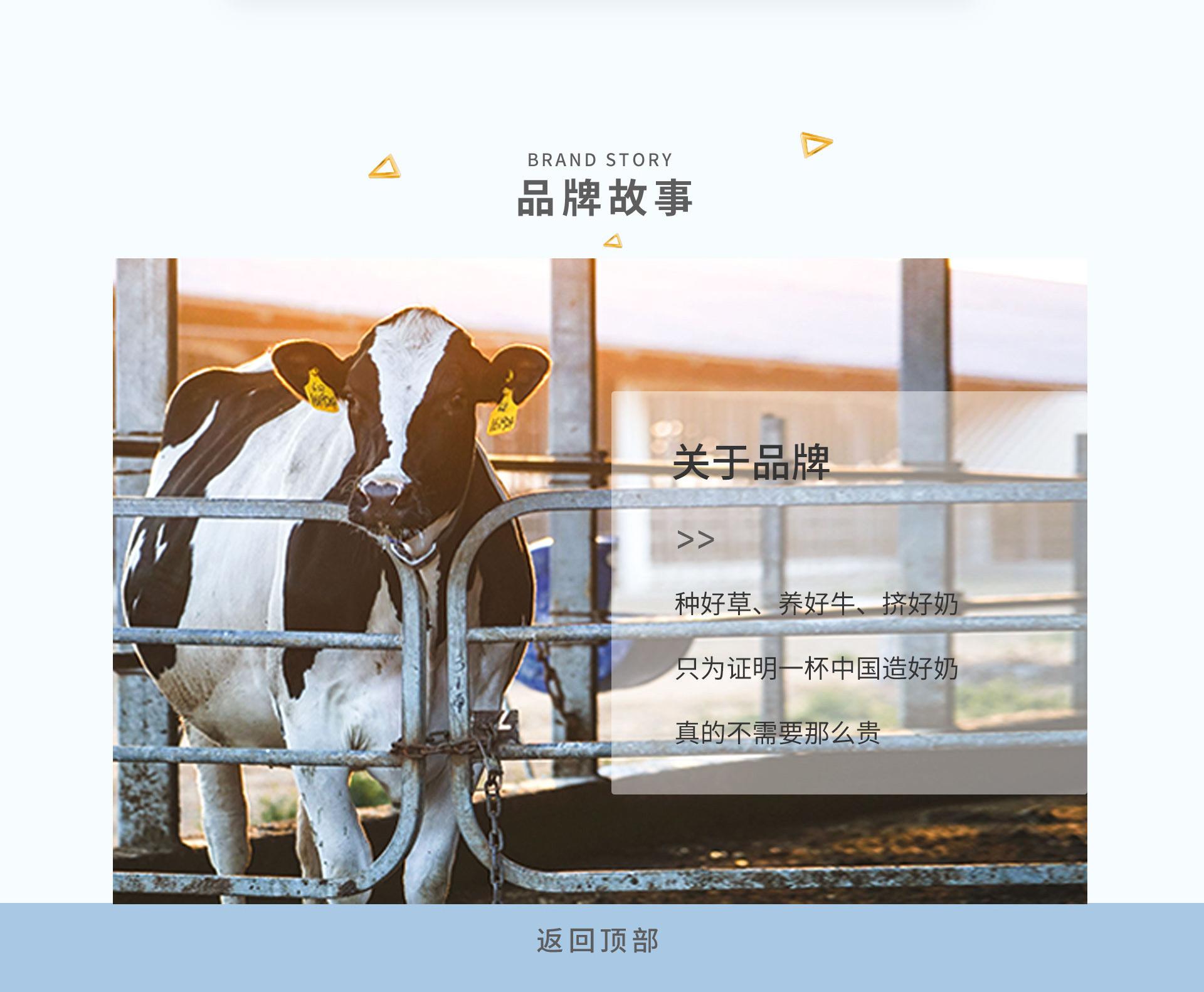 斑馬會員淘小鋪加盟_分享賺錢服務項目合作騙局-南京平頭金計算機有限公司