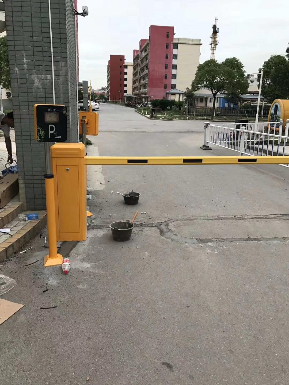 资阳哪里有停车场系统报价_停车场车位引导系统相关-成都晟邦门控设备有限公司
