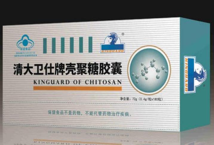 黑龙江专业清大卫仕价格_原装进口推荐-山东卫康生物医药科技有限公司
