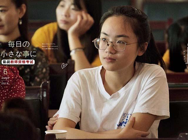 在职学历提升_资格考试培训平台-湘南高等教育函授中心