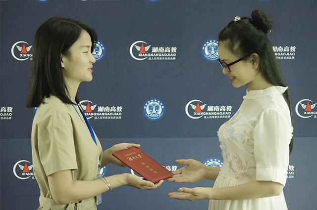 大专学历提升哪家好_正规资格考试培训平台-湘南高等教育函授中心