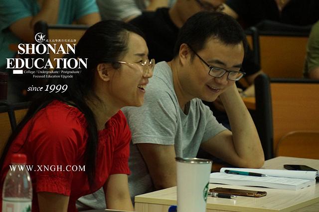 郴州市网络教育_学前教育相关-湘南高等教育函授中心