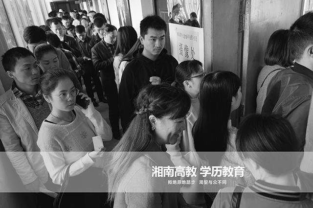 二级教师资格培训哪家好_正规资格考试培训费用-湘南高等教育函授中心