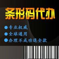 蜀山區商標注冊網站_美國商標注冊相關-合肥恒立商標事務所有限公司