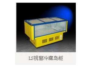 白城鲜肉柜安装_安装厂家-长春市创欣制冷设备有限公司