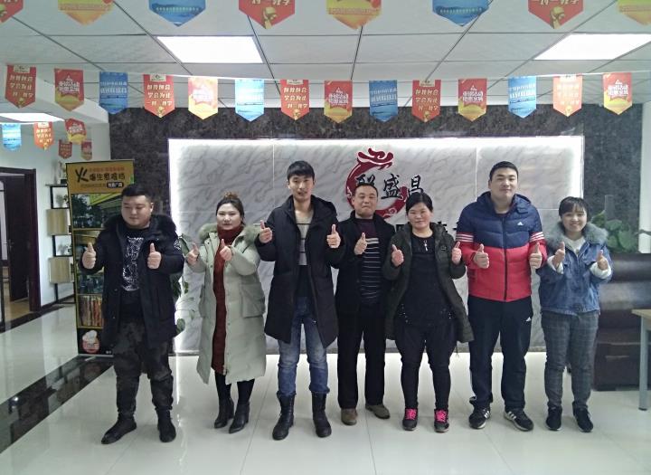 忻州快餐熟食加盟哪家好_真空熟食相关-太原联盛昌餐饮管理有限公司