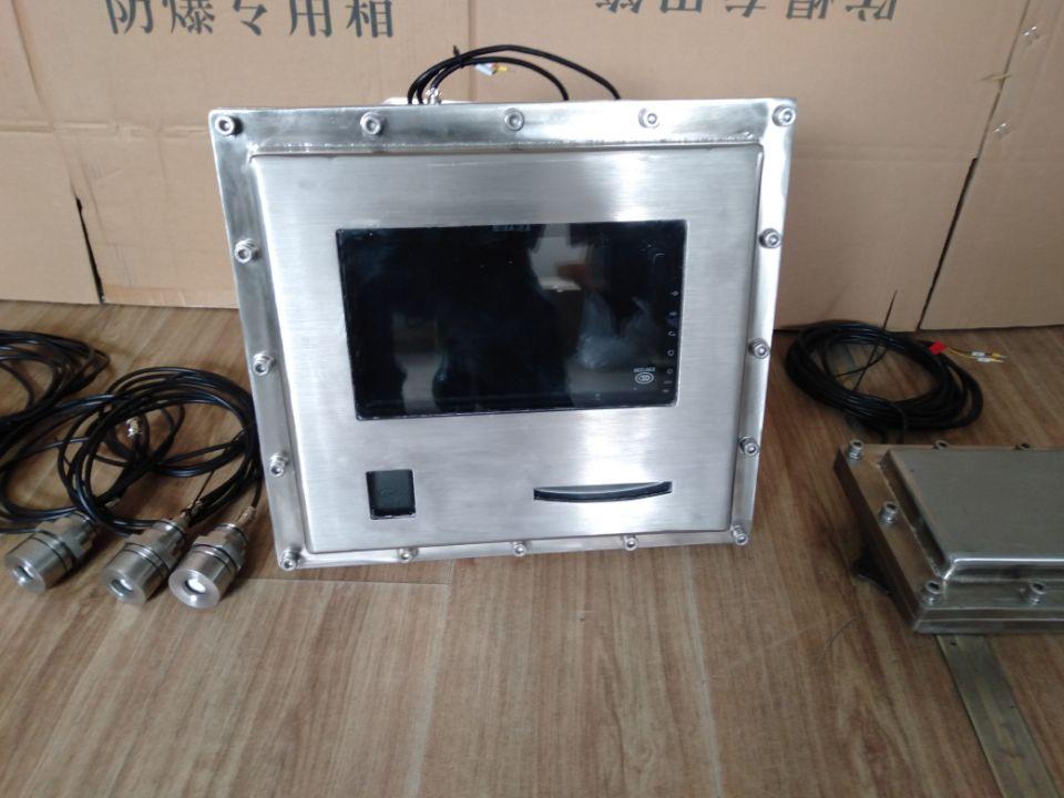 哪里有防爆倒車影像商家_提供定制-渝榮防爆電器(上海)有限公司