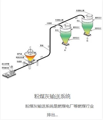 青岛正规的粉体输送泵生产厂家_质量好的通风机商家-山东聚恒环保设备有限公司