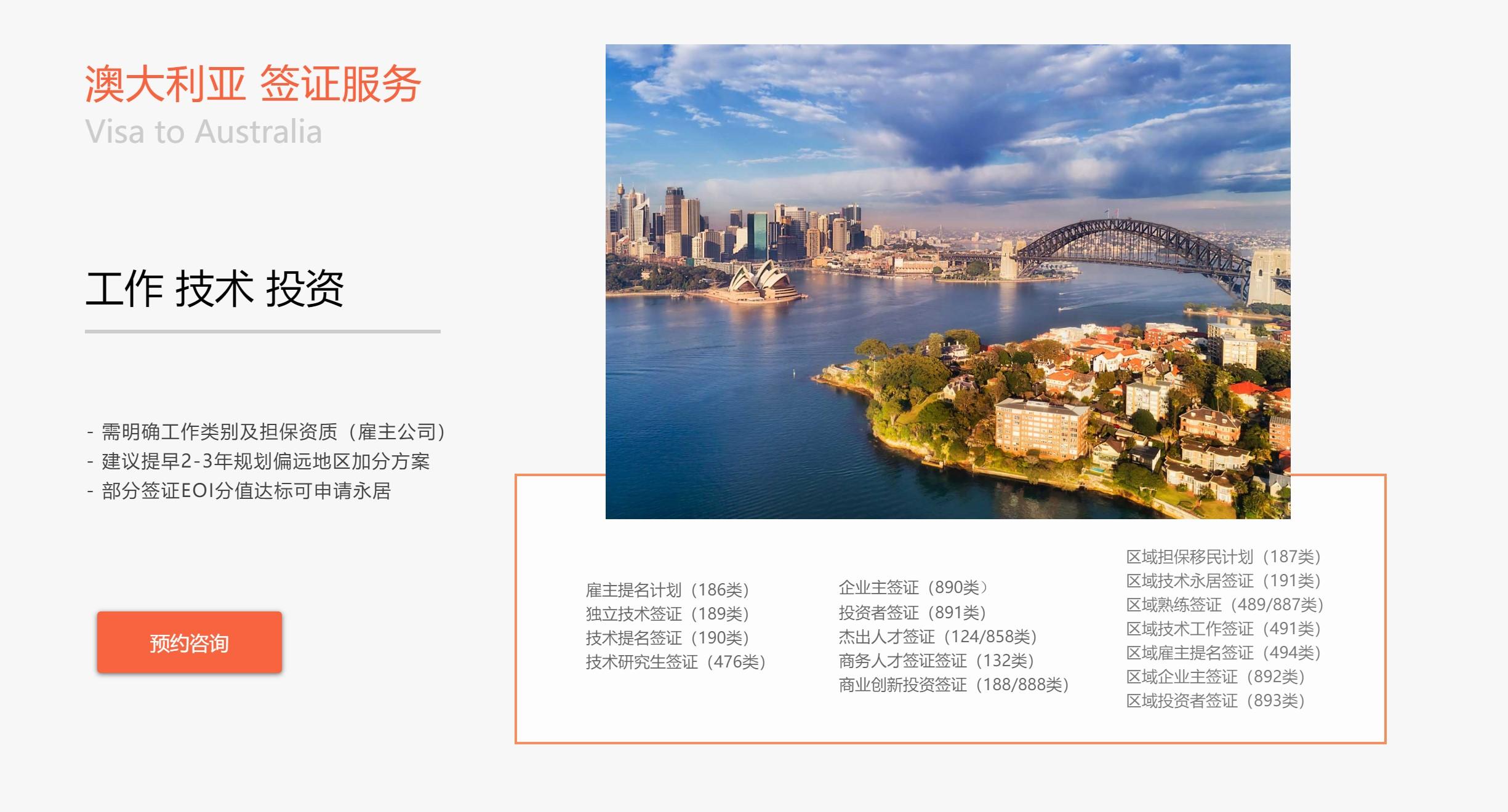 武汉公司注册_武汉公司注册服务设立