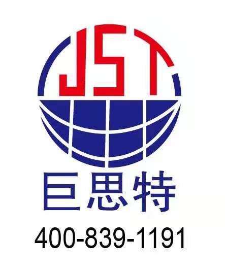 四川巨思特制冷设备有限公司