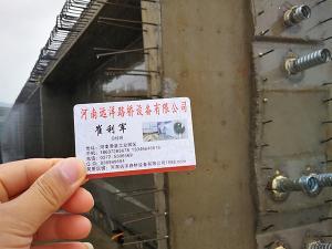 国道自动养护配件_铁路自动养护相关-河南远洋路桥设备有限公司