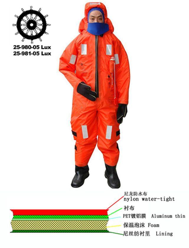 专业消防专用救生衣销售_其他消防设备相关-东台市浩川安全设备有限公司