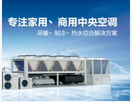 白城水源热泵维修_螺杆式水源热泵相关-吉林省邦威空调设备工程有限公司