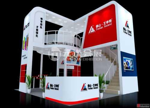智能展厅搭建_深圳展览设计制作-横琴元谦会展服务有限公司