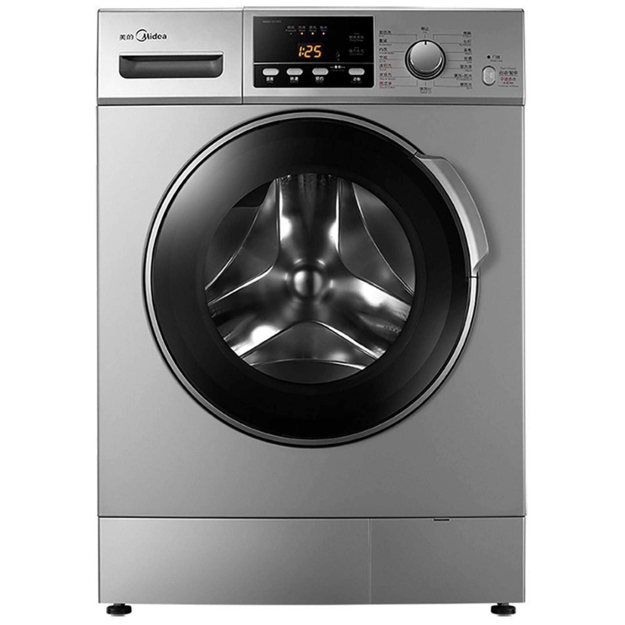 眉山哪里有洗衣机_超声波洗衣机相关-四川宏祥时代家电制冷设备有限公司