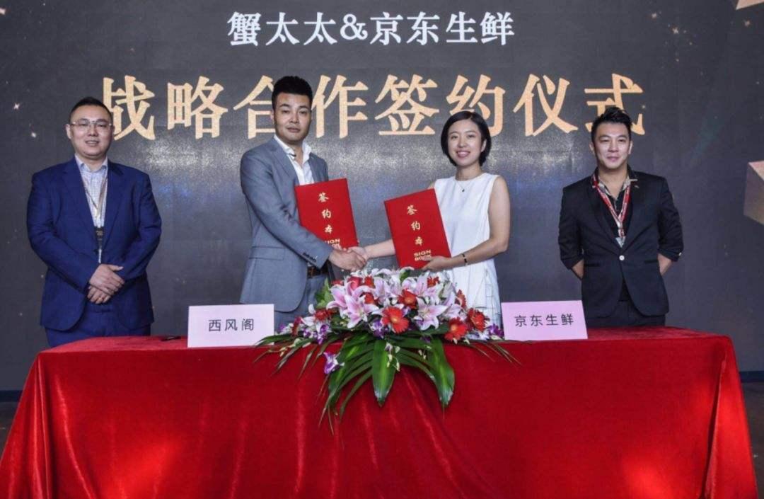 北京王老太麻辣小海鲜代理-上海深国科技有限公司