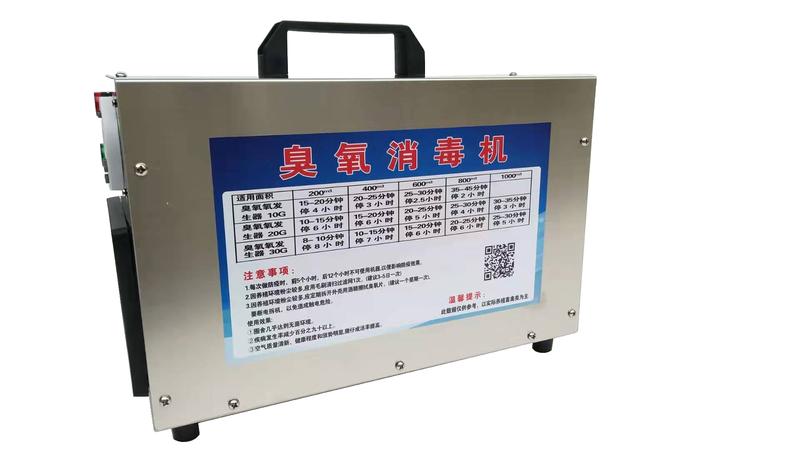 正规臭氧消毒机哪里有卖_壁挂式生产商-新乡市鑫阳铜净化科技有限公司