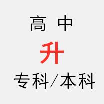 河南学历报名_北京报名-石家庄坤利网络科技有限公司