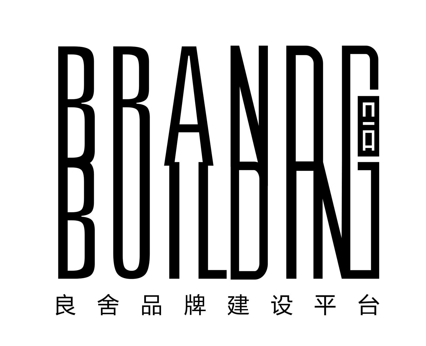 商业餐饮品牌策划设计公司_专业建筑项目合作设计-山东良舍装饰设计有限公司