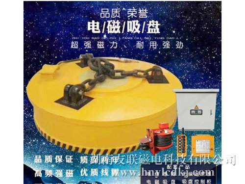 废钢电磁铁_大型五金、工具哪种好-湖南友联磁电科技有限公司