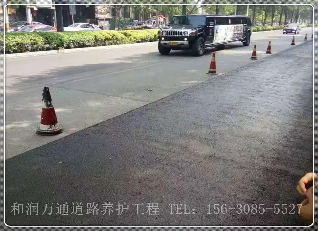北京改性稀浆封层施工单位_稀浆封层相关-北京和润万通道路工程有限公司