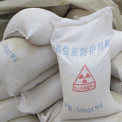 滨州沉淀硫酸钡哪家好_硫酸钡出售相关-济南天丰放射防护器材有限公司