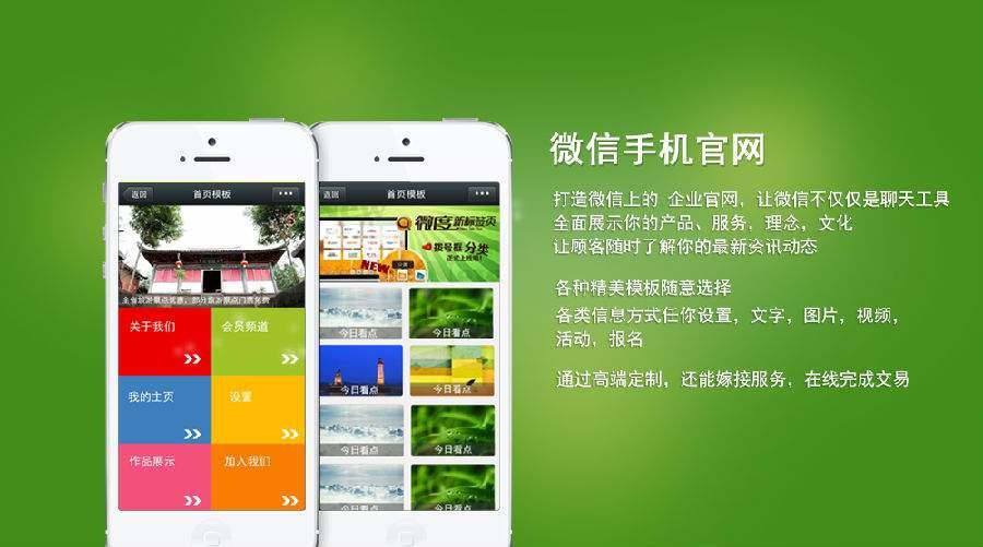 周口網站建設SEO_網站建設模板相關-周口君亭網絡科技有限公司