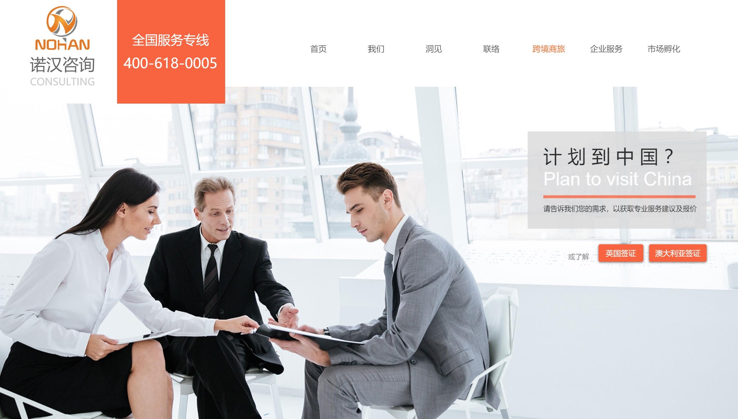 外籍工作签证办理_如何办理工作签证相关-诺汉咨询