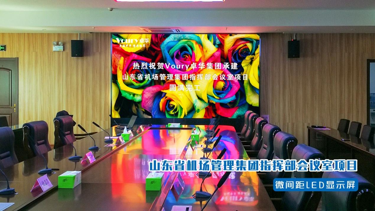 专业小间距LED显示屏厂家电话_led显示屏 单色相关-卓华光电科技集团有限公司