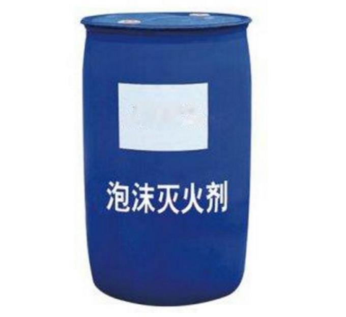 上海低中高泡沫灭火剂供应_气体灭火剂相关-济南强消消防设备有限公司