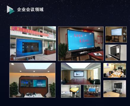 安徽会议机总经销_会议设备相关-合肥安投电子科技有限公司