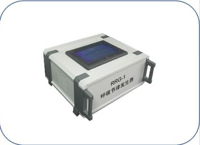 呼吸节律发生器厂家电话_呼吸节律发生器厂家相关-上海励典科技有限公司