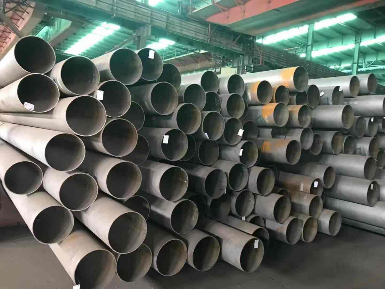 山东大口径无缝钢管厂家电话_无缝大口径钢管相关-济南汇佳钢材有限公司